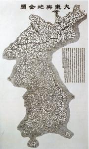 Antique map of Korea
